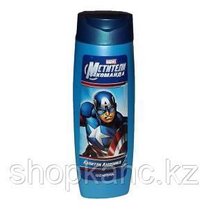Шампунь Мстители Капитан Америка 200мл