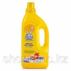 Ушастый нянь Жидкое средство для стирки детского белья 1,2л