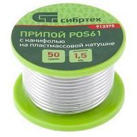Припой с канифолью, D 1,5 мм, 50 г, POS61, на пластмассовой катушке