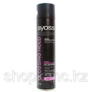 """Лак для волос экстрасильная фиксация""""SYOSS Ослепительный блеск 400 мл."""