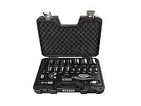 Набор инструментов головки и биты STROXX 20 различных предметов