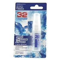 Освежитель дыхания 32 Бионорма Антитабак 8мл