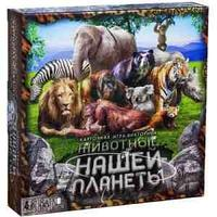 """Настольная игра """"Животные нашей планеты 2"""""""