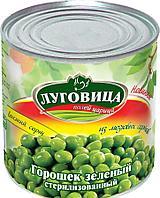 """Горошек консервированный """"Луговица"""" ж/б., 425 гр."""