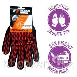 Перчатки CleanRace