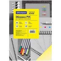 Обложка для переплета A4 OfficeSpace, толщина 150 мкм, пластик прозрачный жёлтый, 100 л.