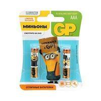 Батарейка Alkaline, Миньоны, LR03, AAA, 1,5 V, 2 штуки в блистере.