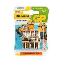 Батарейка Alkaline, Миньоны, LR03, AAA, 1,5 V, 5 штук в блистере.