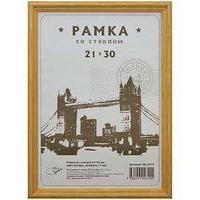 Рамка деревянная 21*30 см, янтарь , ширина багета 17 мм.