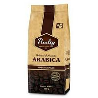 Кофе в зернах Paulig Arabica, натуральный степень обжарки-3, вакуумная упаковка 250 гр.