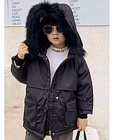 Зимняя детская куртка-парка на пуху Черный, 140