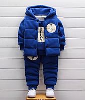 Детский тёплый костюм-тройка Синий, 90