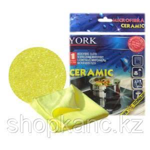 Салфетка из микрофибры двухсторонняя, Ceramic, 1 шт., цвет: желтый.