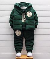 Детский тёплый костюм-тройка Изумрудный, 100
