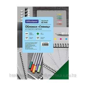 Обложка для переплета A4, OfficeSpace, толщина 250 гр, картон зелёный, серия глянец, 100 л.