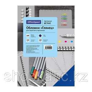 Обложка для переплета A4, OfficeSpace, толщина 250 гр, картон синий, серия глянец, 100 л.