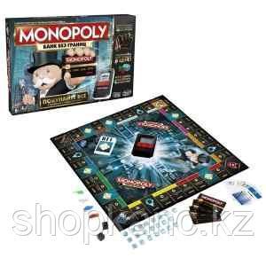 Игрушка Монополия с банковскими картами (обновленная)