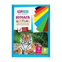 Цветная бумага двусторонняя A4,  8 листов., 7 цветов, немелованный, на скобе.