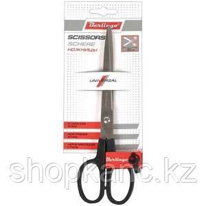 Ножницы Universal, 20 см.