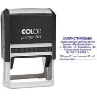 Оснастка для штампа, 60*40 мм.