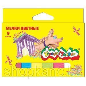 "Мелки ""Каляка-Маляка"" 9 шт., цветные"