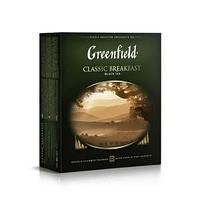 Чай Greenfield, Classic Breakfast, чёрный, 2 гр. х 100 пакетов.