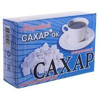 Сахар рафинад, 1000 гр.