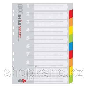 Разделитель 1-10, А4, 10л, бумажный,цветной Dox