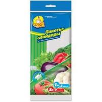 Пакеты-слайдеры для хранения и замораживания 1л + 3л, 5 шт