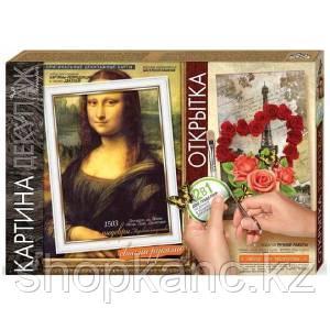 """Набор для творчества """"Картина декупаж  Мона Лиза """""""