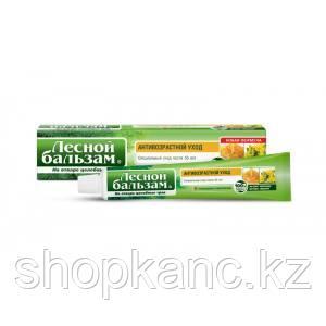 Зубная паста, Интенсивная защита, 75 мл.