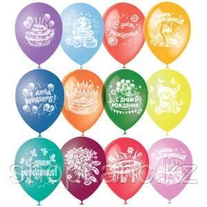 """Воздушные шары, 50шт., M12/30см, Поиск """"С Днем Рождения"""", пастель+декор"""