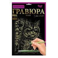 "Набор для творчества ""Гравюра Кот около дерева"" (золото) А4"