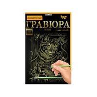 """Набор для творчества """"Гравюра Котёнок"""" (золото) А4"""