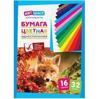 Цветная бумага A4, 32 листа, 16 цветов, немелованный, на скобе.