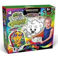 Набор креативного творчества «My COLOR BagPack Ласковый Мишка», Рюкзачок