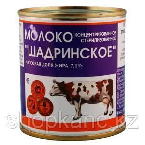 Молоко Шадринское, 7,1%, 300 гр, жестяная банка.