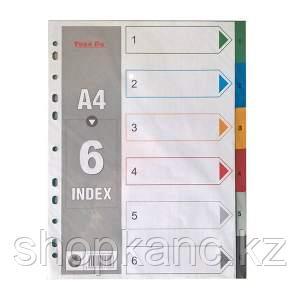 Разделитель, пластиковый, А4, 1-6 цветов.