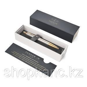 Ручка шариковая IM Premium Warm Silver GT, синяя, 1,0 мм, кнопочный механизм, в подарочной упаковке.