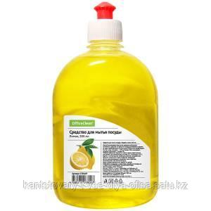 Средство для мытья посуды OfficeClean, 500 мл, Лимон.