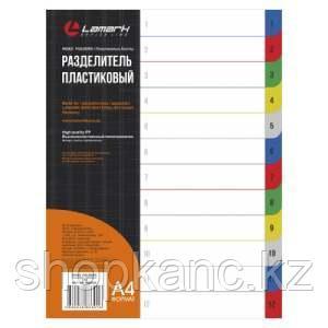 Разделитель листов А4, цифровой 1 - 12, пластиковый.