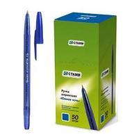 Ручка шариковая Южная ночь синий стержень 0,7 на масляной основе РК21.