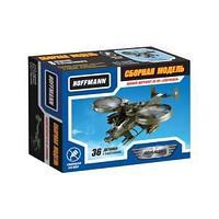 Модель для сборки, Боевой вертолет AT-99 Скорпион.