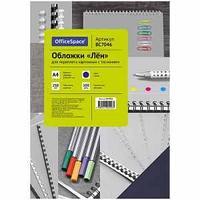Обложка для переплета A4, OfficeSpace, толщина 250 гр, картон  синий, серия под Лён, 100 л.