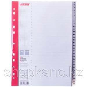 Разделитель листов А4, цифровой 1-31,  пластиковый, серый.