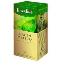 Чай Greenfield, Green Melissa, зеленый, 1,5 гр. х 25 пакетов.