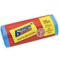Пакеты для мусора, ПНД, 35 л, 30 шт. синий Бонус