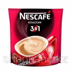 Кофе растворимый 3в1 Классик упаковкам  20шт *16г