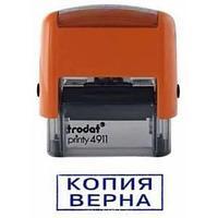 """Штамп """"Копия Верна"""", автоматическая оснастка 38х14 мм"""