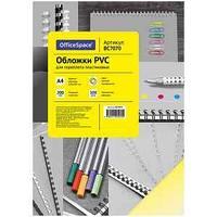 Обложка для переплета A4 OfficeSpace, 200 мкм, пластик прозрачный, жёлтый, 100 л.